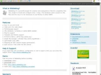 NibbleBlog .jpg