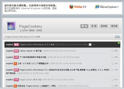 PageCookery.jpg