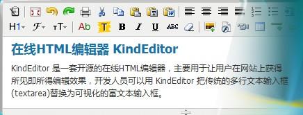 KindEditor